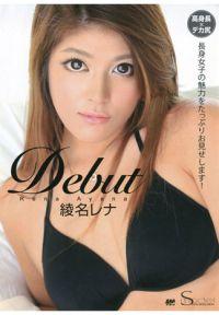 S Model 165 Debut : 綾名蕾娜