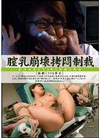 肏壞穴幹爆奶制裁 6