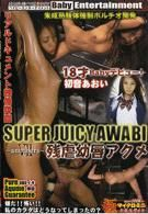 SUPER JUICY AWABI ~anothers~ 7