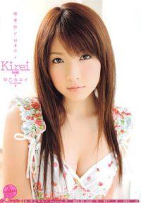 Kirei 【綺麗】 早乙女ルイ