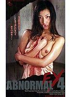 ABNORMAL EX 4